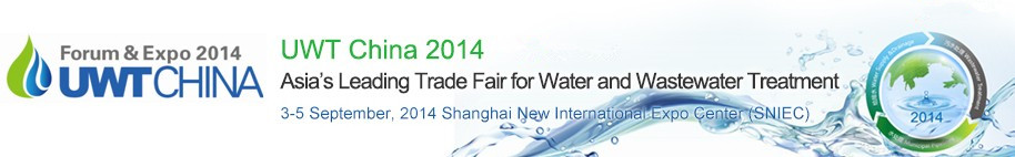 UWT China 2014, Urban Water Treatment, Sep 3-5, Shanghai