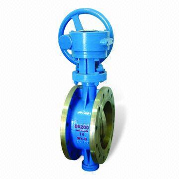 Alloy Steel Wafer Butterfly Valve, Metal Seal