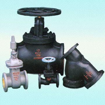 Flanged Cast Iron Foot Valve, DIN, JIS